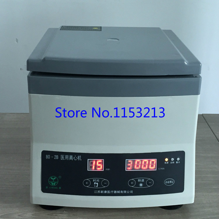 PRP центрифуги цифровой Дисплей 80-2b PPP сыворотка центрифуги сепаратор жира Спецодежда медицинская эксперимент лаборатории центрифуги 4000 об./...