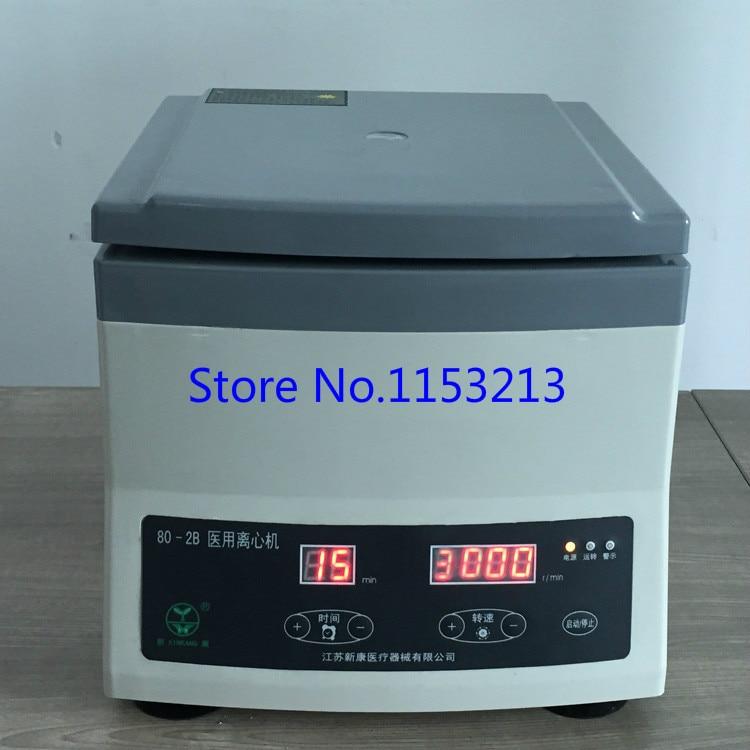 PRP centrífuga pantalla digital 80-2b PPP centrífuga de suero separador de grasa Médicos experimento laboratorio centrífuga 4000 RPM 20 ml * 12