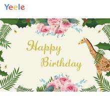 Yeele тропические растения Цветок Жираф летний день рождения