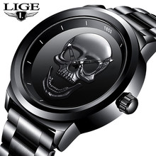 Men 3D Skull Watch LIGE Top Brand Quartz Stainless Steel Watchs Men Fashion Business Waterproof Creative Clock Relogio masculino(China)