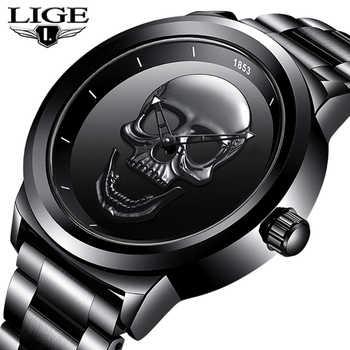 Men 3D Skull Watch LIGE Top Brand Quartz Stainless Steel Watchs Men Fashion Business Waterproof Creative Clock Relogio masculino - DISCOUNT ITEM  91% OFF All Category