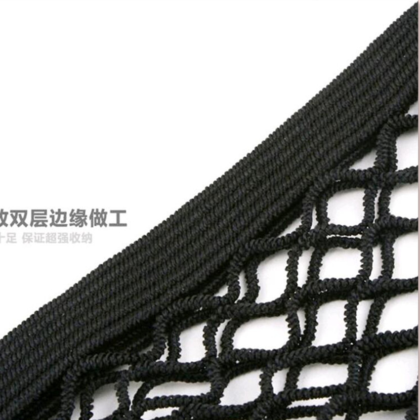 Car Trunk luggage Net For Volvo XC90 XC60 S90 S60 V70 S40 V40 V70 V60 V50 S80 XC70 Accessories yatour car mp3 usb sd cd changer for ipod aux with optional bluetooth for volvo c70 s40 s60 s80 v40 v70 xc70