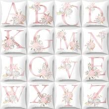 Home Decorative Pillowcases Polyester peachskin Throw Pillow Case 45cm*45cm Pillowcase kussensloop