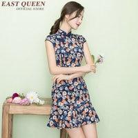 Chinese dress qipao woman modern qipao dress heongsam chinese style modern cheongsam slim fit bodycon AA2213 YW