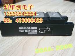 PDT1518 PDT15116A genuine original 1 quality assurance--KWCDZ button switch 1 15116 0110000 original