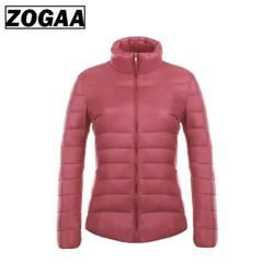 ZOGAA Women's Parkas Winter Jacket Coat For Woman Casual Solid Stand Collar Parka Jackets Female Cotton Coat Slim Fit Outwear 3