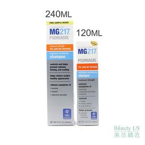 Image 2 - مستحضر الشعر الأصلي من الولايات المتحدة الأمريكية MG217 مرهم الفحم القطران الصدفية قشرة الرأس إزالة تأثير الجلد الميت من شامبو مرهم 100% MG217