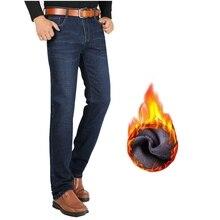 Hiver polaire allonger jean 190cm 200cm haut hommes édition prolongée jean hommes longue 120cm haute Stretch épais chaud jean droit