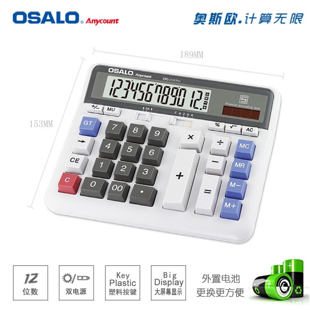 Ручной силикона научные мульти-функция калькулятора складной карманный калькулятор солнечный Калькуляторы научных для данных брокера.