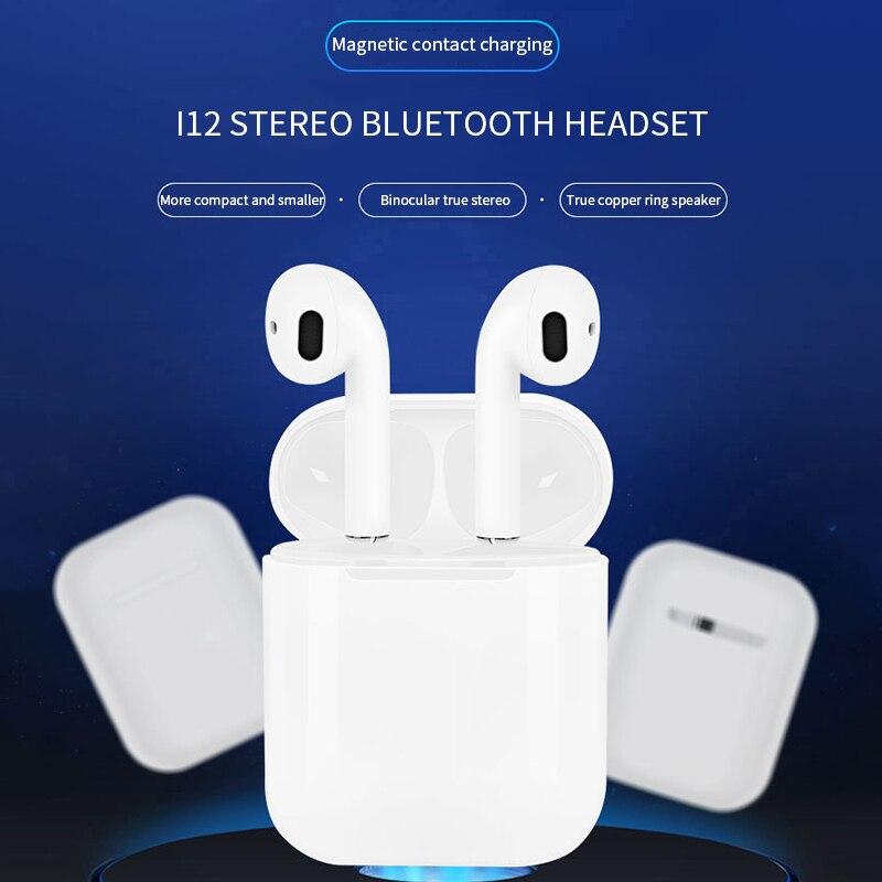 AZN i12 СПЦ беспроводной наушники Touch зарядки обновления стерео Bluetooth 5,0 уха гарнитура Air стручки для Xiaomi pop i7s i8s I9S i10
