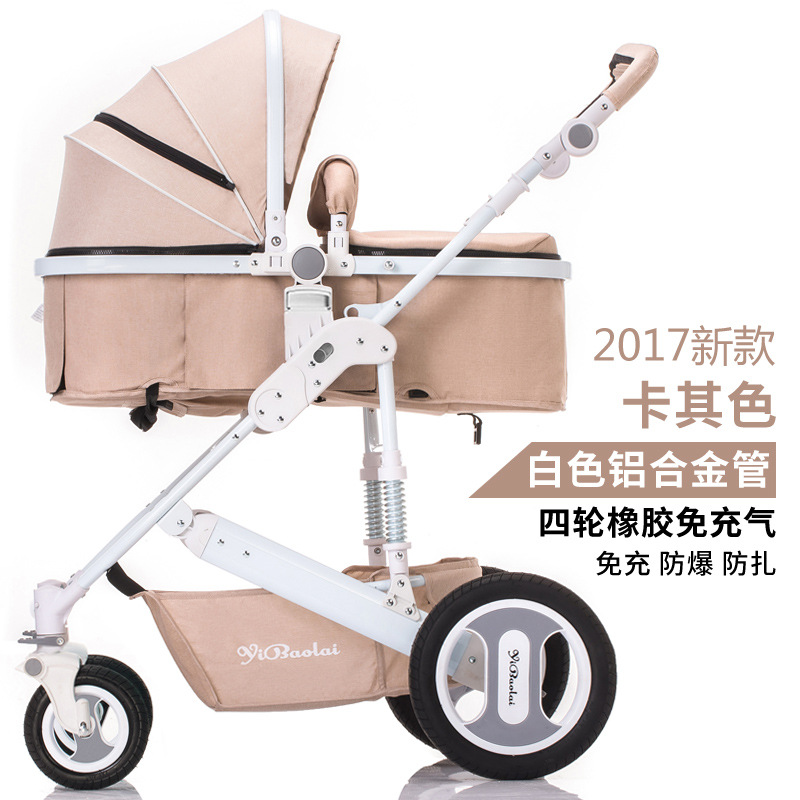 High Landscape Baby Stroller Dream series 2-in-1 Luxury Trolley can  Folding Two-way Four Wheel Shock Absorber Umbrella carts kds twin baby stroller high landscape two baby trolley hand double fold front and rear can lie luxury umbrella carts