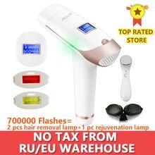 Lescolton 2в1 IPL эпилятор для удаления волос с ЖК-дисплеем T009i лазерный постоянный Триммер бикини Электрический depilador лазер