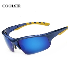 Coolsir Promotion Limited Adult 2017 Fashion Style Men's Wise Choice Of Outdoor Sports Anti Sandstorm Polarized Sunglasses P8513