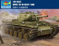 Trumpet 01572 1:35 WWII Soviet KV 8S Fire Tank Assembly Model Building Kits Toy