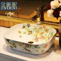 Gold art bathroom table basin wash basin red 626