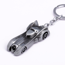 Batmobile Keychain (2 Colors)