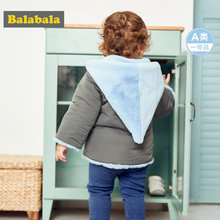 Balabala Infant Baby Fleece-Lined Hooded Vest Newborn Baby Girl Boy Padded Vest with Contrasted Fleece Hood Front Button Closure(China)