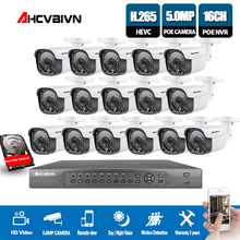 H.265 4K 5MP 16CH POE NVR Kit 16Pcs 5.0MP CCTV System Security IP Camera HD Outdoor P2P HDMI