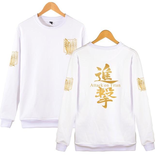 Unisex Japanese Attack On Titan Sweatshirt