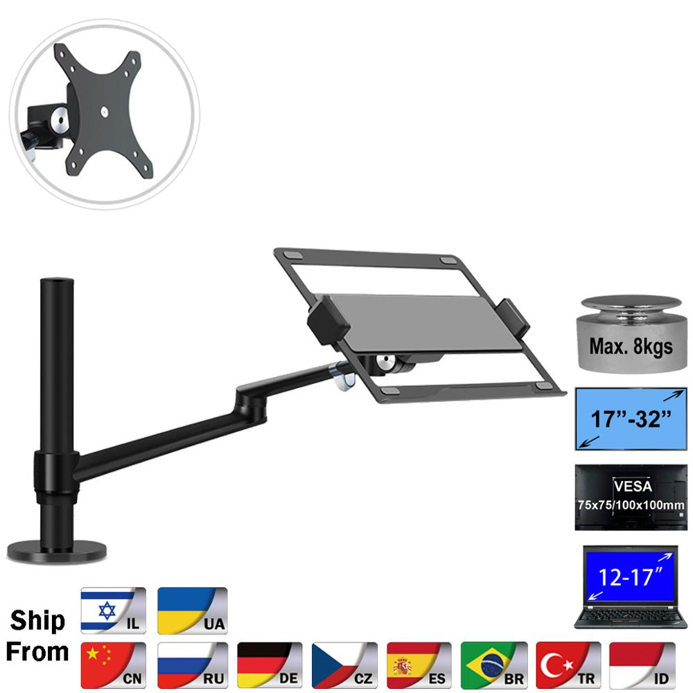 New Hyvarwey OL-1S Dual Use Alunimum Height Adjustable 12-17 Inch Laptop Holder +VESA Monitor Mount Head 75/100 Mm Load 8kgs
