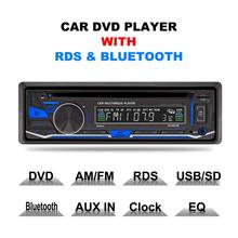 RK-8828B 12V 1 Din Bluetooth Car DVD Player with 87.5 ~ 108.0Mhz for VCD / SD / USB / AUX Built-in AM / FM / RDS Radio Stereo