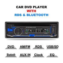 Stereo dengan RDS 12V