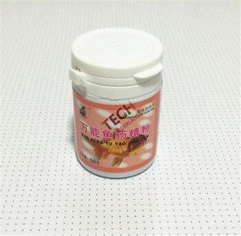 Aquarium Fish Medication universal fish medicine powder 50g treat white spot disease,skin disease,white trouble free shipping
