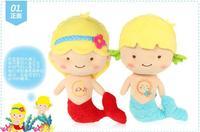 100 PP Cotton Polyester Sleeping Plush Dolls With Sound And Light Newborn Baby Best Stuffed Plush