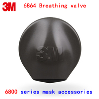 1PCS 3M 6864 호흡 밸브 6800 시리즈 전체 얼굴 호흡기 교체 부품 정품 보안 호흡 밸브