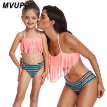 cb230624b Rayas madre hija trajes de baño familia mamá y mí ropa Bikini cintura alta  mamá bebé oufits borlas