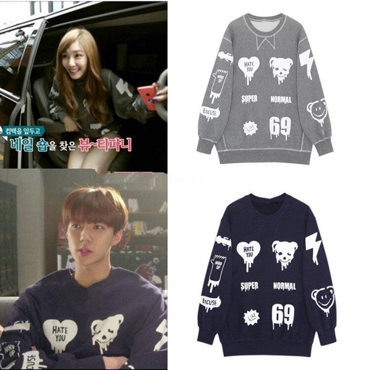 Kpop EXO Oh se-hoon Mädchen ära Huang Mei-ying erlauben kinder Jinya Ya mit der bär plus samt Koreanisches paar Sweatshirts k-pop