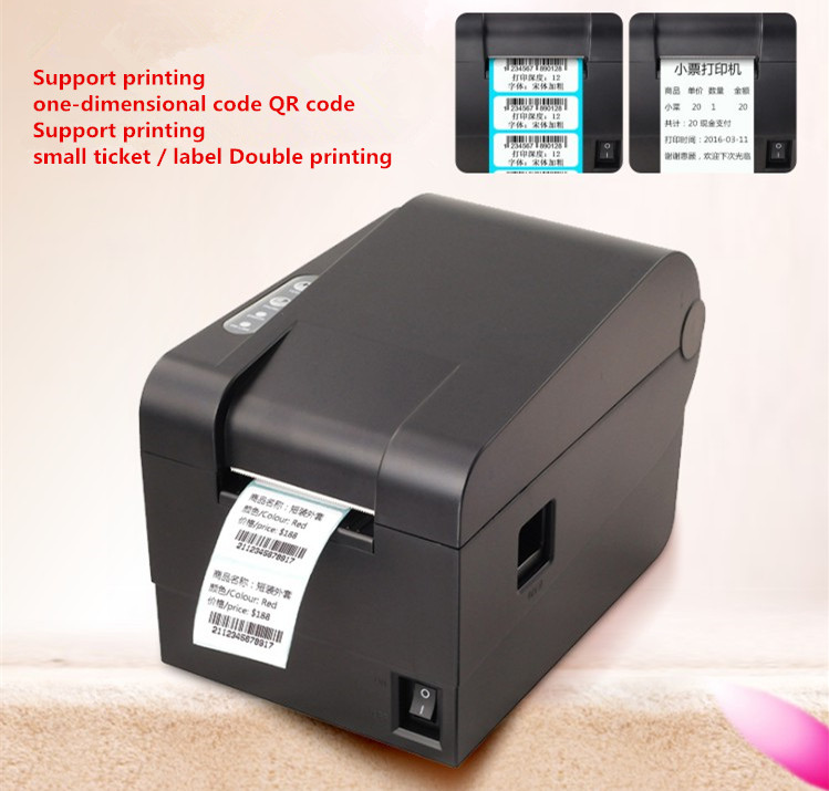 1pcs wired scanner Barcode label printers Thermal clothing label printer Support 58mm printing Paper label printing doubles in Printers from Computer Office
