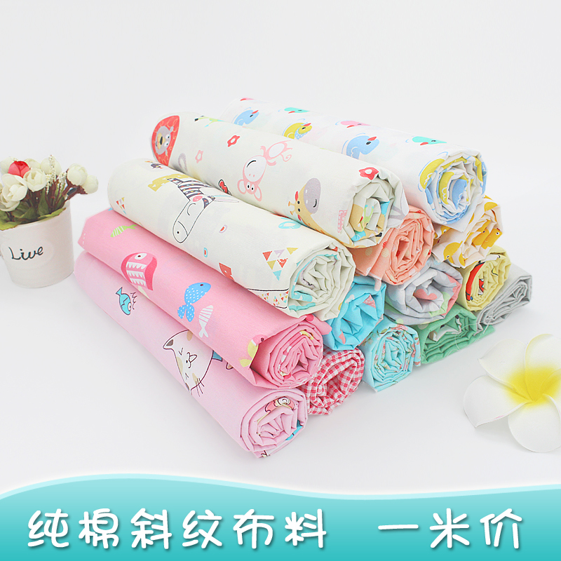 Silk Fabric Tecidos Free Shipping Children's Cartoon Pure Cotton Twill Fabrics Floral Cloth Baby Bed Sheet Bedding Bag Clothing