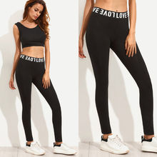 HIRIGIN 2017 Newest Women Workout Pants Casual Leggings Ladies Fitness Stretch Trousers Black Letter