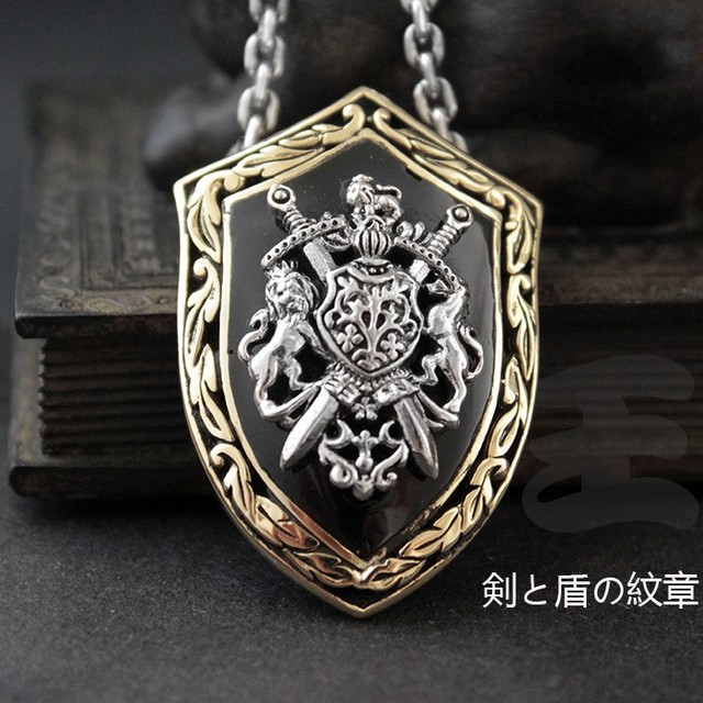 The lion king shield badge sterling silver necklace pendant mens ambition silver in pendants from jewelry accessories on aliexpress alibaba the lion king shield badge sterling silver necklace pendant mens ambition silver aloadofball Images