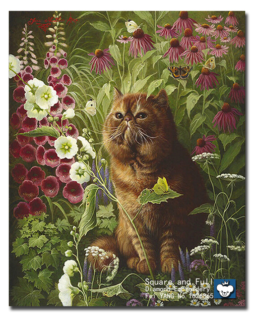 Silk Ribbon Embroidery Diamond Embroidery Animal The Cat In The