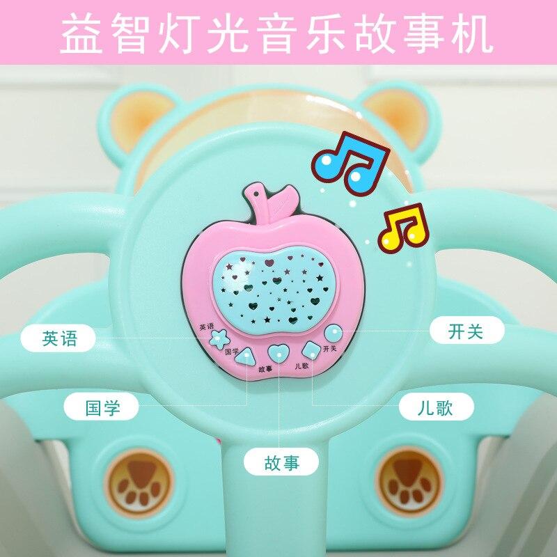 Slide Music Stop118