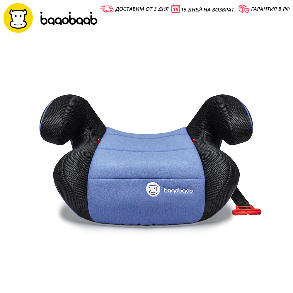 Baaobaab 710C Backless Boosters Car Seat Group 2/3 (15-36 kg) Anti Slip SeatBelts Positioning Child Safety Seats for 4-12 Years child car safety seat 9 month 12 years old baby protection auto car seat forward facing 9 36 kg five point harness safety seats