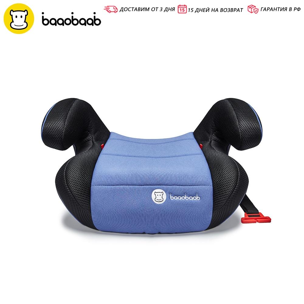 Baaobaab 710C Dos Nu Siège D'auto Boosters Groupe 2/3 (15-36 kg) anti Slip Ceintures de Sécurité Positionnement Sièges de Sécurité Pour Enfants pour 4-12 Ans