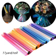 11 ярдов/рулон Радужная целлофановая оберточная бумага для цветов, рулонная упаковочная бумага, подарочная упаковочная бумага, цветочная ткань, бумага