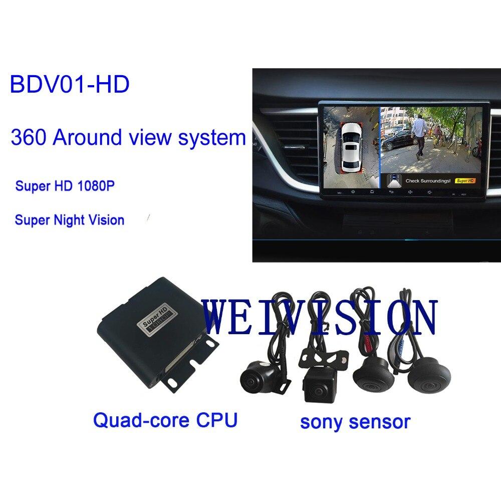 Weivision 1080 P Super HD 360 градусов bird View Системы панорамный вид, все Круглый вида Камера Системы с DVR Quad-core Процессор