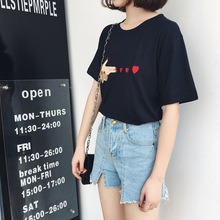 Love Embroidery T-Shirt Korean Style