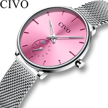 CIVO Fashion Casual Watches Ladies Waterproof Sliver Steel Mesh Quartz Watch Wom