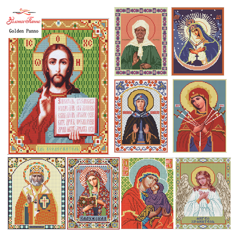 Golden Panno,beads,Needlework,DIY,bead Cross stitch ,Embroidery stitch,Precise Printed painting,religion Pattern cross,Gods