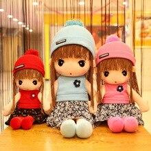 Cute Stuffed RagDoll Plush Wedding Rag Doll Girls Cloth Dolls Cute Stuffed Toys Sweet Birthday Christmas Gift for Lover Kids
