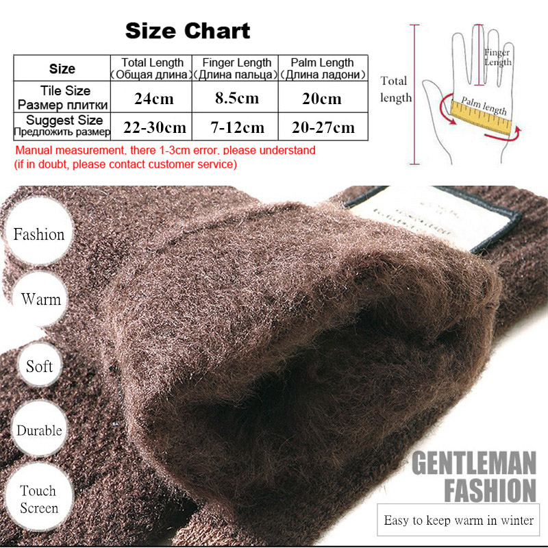 Warm and soft Knitted Touch Screen Gloves for Men Suitable during Winter and Autumn Made of Acrylic and Polyester Material 1