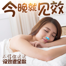 2 In 1 Anti Sonring & Air Purifier Domestic Snoring Device To Prevent Snoring And Nasal Snoring Free Shipping free shipping wincor 2100 2100xe anti fraud device anti skimming atm parts
