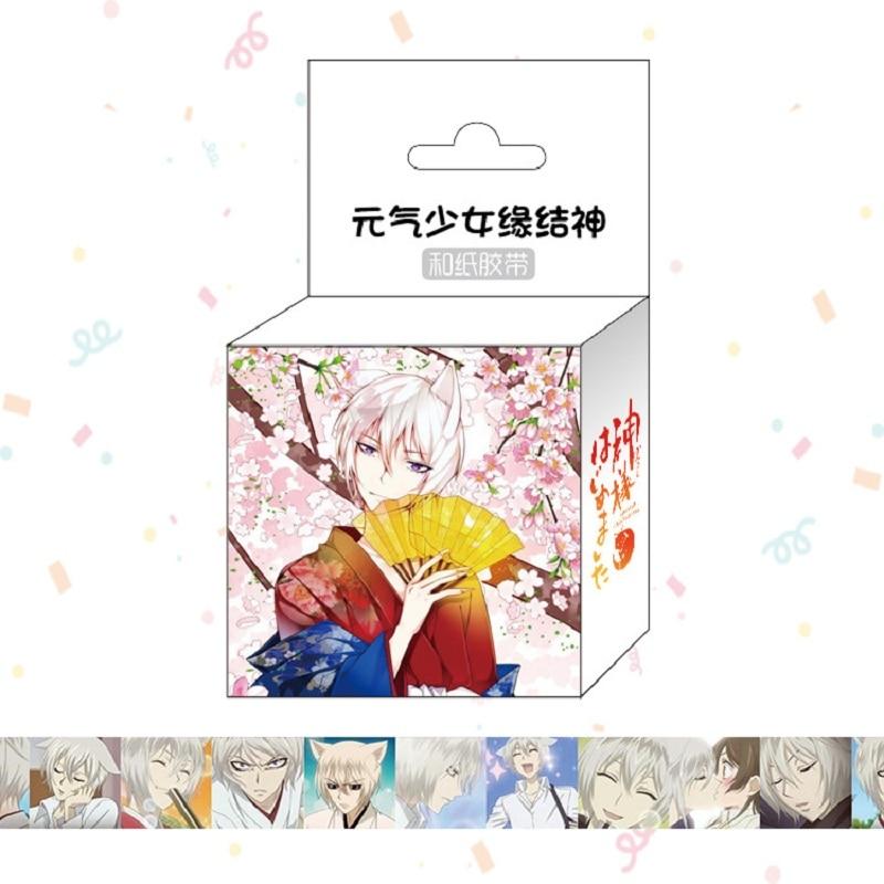 1.5cm*5m Kamisama Hajimemashita Washi Tape Adhesive Tape DIY Scrapbooking Sticker Label Masking Tape