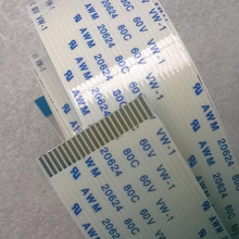 1500MM Long Ribbon cable - AWM 20624 80C 60V VW-1 Flexible FFC Cable ( 1.0*22*1500*A )