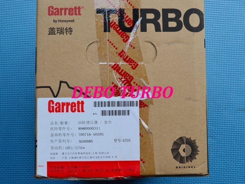 GT25 700716-20-9-DB